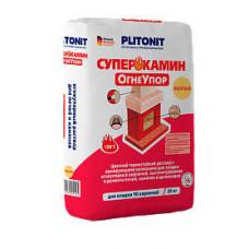 СуперКамин ОГНЕУПОР Плитонтит 20кг