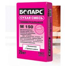 Сухая смесь М150 БОЛАРС 25кг