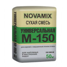 Сухая смесь М-150 Novamix, 40 кг