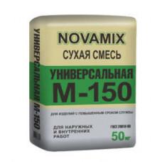 Сухая смесь М-150 Novamix, 50 кг