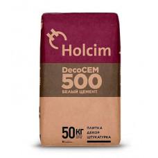 Цемент БЕЛЫЙ Холсим М500 50кг