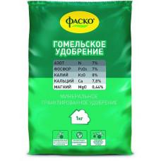 Удобрение Фаско Гомельское 1 кг