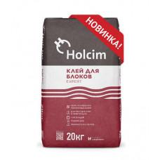 Клей для блоков Холсим EXPRET 20кг