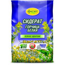 Удобрение сидерат Фаско Горчица 0,5 кг