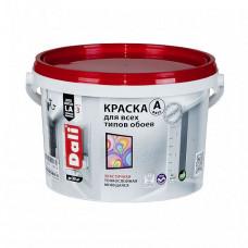 Краска Dali Для обоев A глубокоматовая 2,5 л для стен и потолка