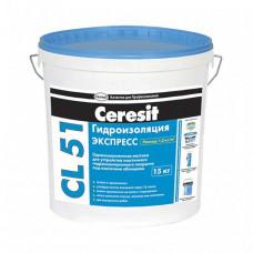 Гидроизоляция Ceresit эластичная полимерная CL 51 5 кг