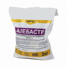 Алебастр Artel быстротвердеющий 3 кг
